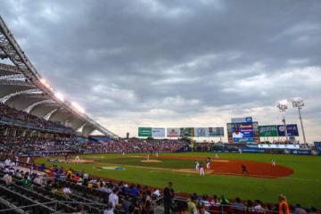 カリビアンシリーズの開催地がベネズエラからパナマへ変更となったと発表された【写真:Getty Images】