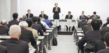 水産改革のポイントを解説した説明会=28日午後1時35分ごろ、仙台市宮城野区の仙台第3合同庁舎