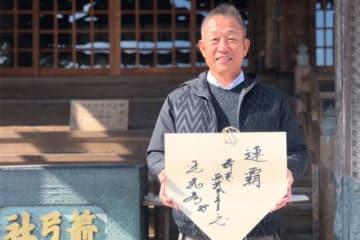 箭弓神社で絵馬を掲げる西武・辻発彦監督【写真:安藤かなみ】