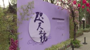 扇面画の展覧会始まる 四川省成都市