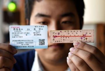 鉄道ファンの所蔵品から見る中国鉄道の変遷
