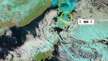 29日(火)午後3時現在 衛星画像