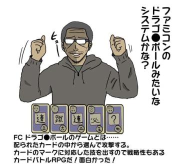 【吉田輝和の絵日記】ターン制カードバトル『Slay the Spire』限られた枚数で攻防を展開する楽しさ&難しさ!
