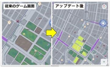 街区ズームの改善