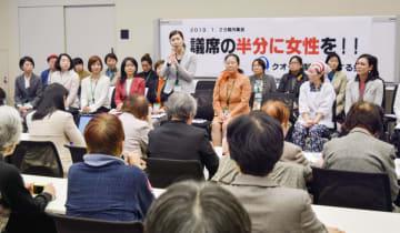 統一地方選で女性議員を増やそうと、市民団体が国会内で開いた集会=29日午後