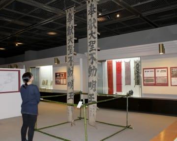 多賀城市の旧八幡村を紹介した資料展
