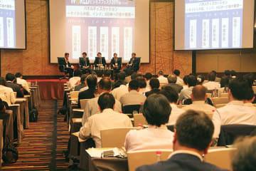 ジェトロは「ワールド・ビジネス・フェスタ」を海外では初めてタイで開催した=29日、バンコク(NNA撮影)