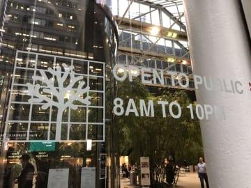マンハッタン区マジソン街590番地=29日午後(photo: Asami Kato / 本紙)