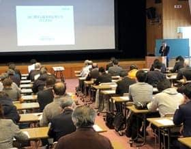 110人が参加した苫小牧のIR地域説明会。道は誘致方針を示さなかった
