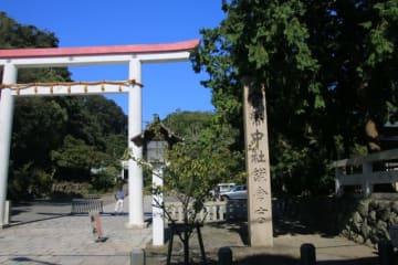 鎌倉宮「節分祭」