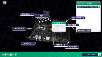 PCでPCを自作して楽しむ『PC Building Simulator』正式版が配信!Geforce RTXシリーズも追加に
