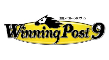 『Winning Post 9』発売日を3月28日に変更―さらなるクオリティアップを図るため