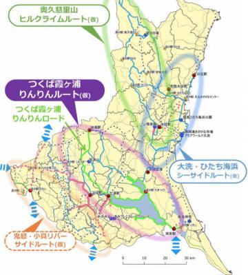 いばらき自転車ネットワーク路線