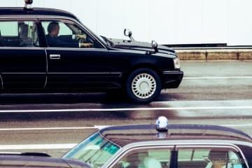 タクシー (AC)