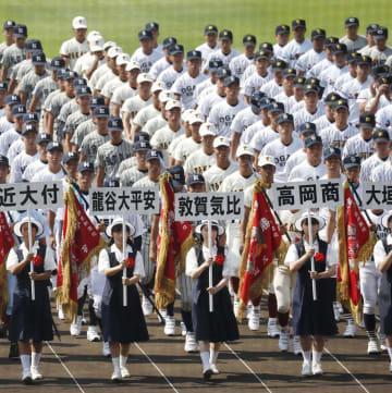 昨年の大会の開会式で、一斉に行進する選手たち=2018年8月、甲子園球場