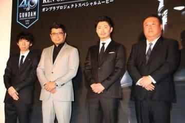 「ガンダム40周年コラボレーション商品発表会」に登場した(左から)サンライズの小形尚弘ゼネラルマネジャー、工業デザイナーの奥山清行さん、EXILE MAKIDAIさん、創通の田村烈常務
