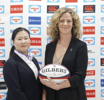 ラグビーの15人制女子日本代表ヘッドコーチに就任したレズリー・マッケンジー氏。左は浅見敬子強化委員長=30日、東京・秩父宮ラグビー場