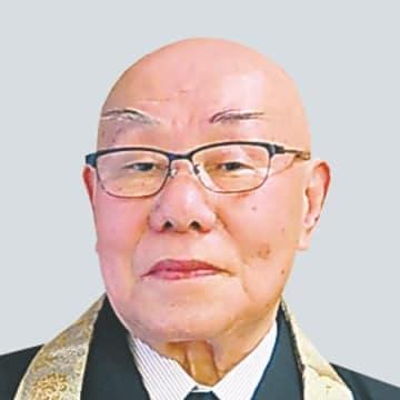 知恩院執事長に選ばれた井桁雄弘氏
