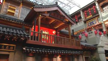 唐山市で新春を歌う「フラッシュモブ」が行われる