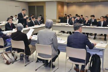 静岡県庁で開かれた県中央新幹線環境保全連絡会議の専門部会=30日