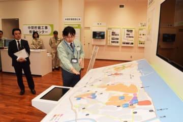 中間貯蔵施設内の主な施設や神社、公共施設などを映像、パネルで紹介するセンター