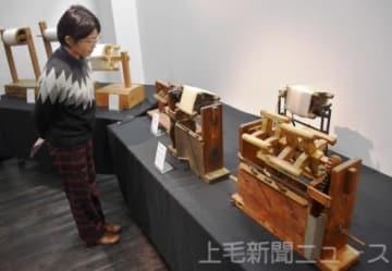 上州座繰り器などを展示している企画展