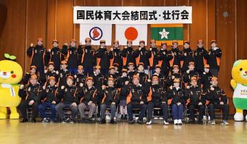 30日から始まる国体冬季大会での活躍を誓った県選手団=23日、県庁