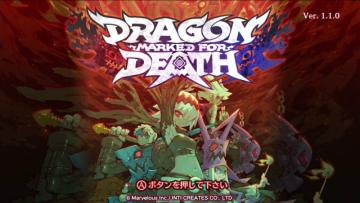 『Dragon Marked For Death』本日1月31日発売―アップデートパッチやミュージックビデオの情報も明らかに