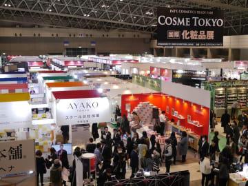 日本最大の化粧品産業展示会、過去最多の780社が出展