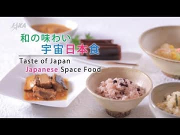 JAXAが公開した動画。(画像: Youtubeの動画より)