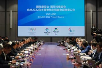 IOCとIPC、北京冬季五輪·パラのプロジェクト審査会開催