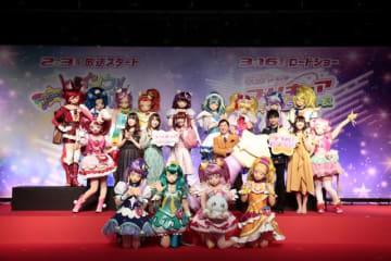 TVアニメ『スター☆トゥインクルプリキュア』&『映画プリキュアミラクルユニバース』合同会見