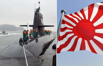 海自潜水艦(2013年)と自衛艦旗