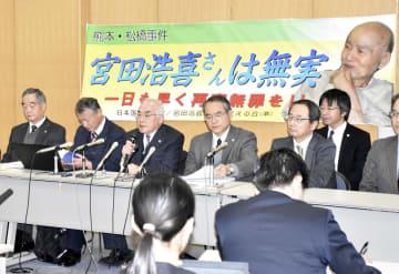 松橋事件の再審公判に向けた3者協議を終え、記者会見する弁護団=31日午後、熊本市
