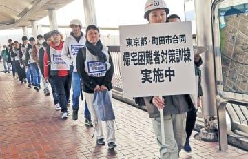 町田市民ホールへ移動する参加者ら