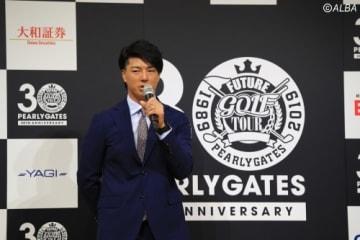 フューチャーGOLFツアーの記者会見に出席した石川遼(撮影:福田文平)