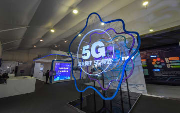 5G商用端末が年内登場の見通し 工業·情報化部