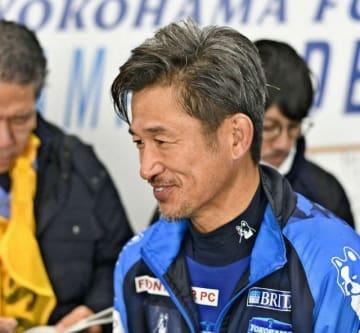 練習後の取材で笑顔を見せる三浦=横浜FC LEOCトレーニングセンター