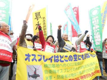 厚木基地への移駐機再飛来などに抗議する住民団体=綾瀬市大上