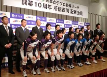 今季のリーグ概要を発表する会見に臨んだ3チームの選手ら(京都市下京区)