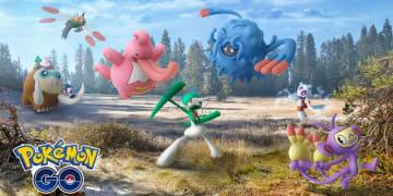 『ポケモン GO』新たなシンオウ地方のポケモンたちがゲーム内に実装!一部バランス調整でバトルもさらに戦略的に