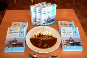 1日から販売される大湊海自カレーのレトルト商品「護衛艦おおよどカレー」