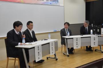 プロスポーツと地域活性化の議論を深めたパネルディスカッション=水戸市文京