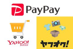 PayPayがYahoo!ショッピングとヤフオク!でのオンライン決済導入を延期