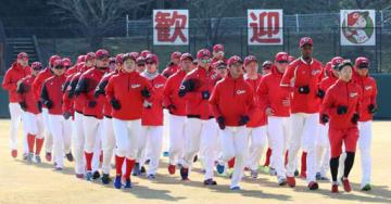リーグ4連覇を目指し、宮崎県日南市でキャンプインした広島ナイン