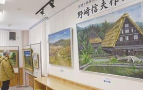 立体感あふれる野﨑さんの油彩画が並ぶ作品展