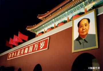 天安門から消えたことがない毛沢東の肖像画