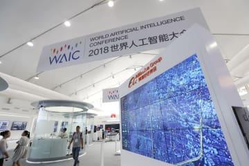WIPO報告書、AI特許出願は中米日がリード