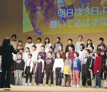 「明日へ」を合唱する船越小の児童たち