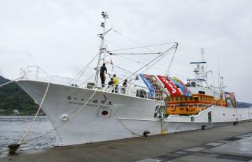 カニ漁船「第68西野丸」=2015年8月、鳥取県境港市